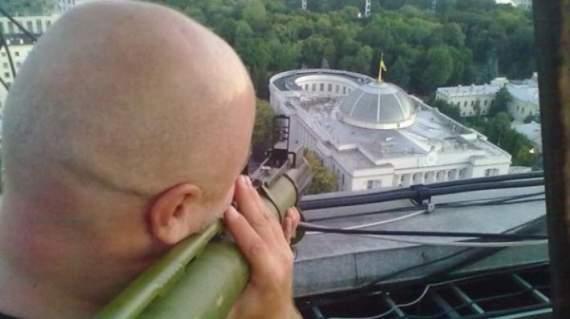 Полноценный конфликт между РФ и Украиной должен начаться в ближайшие несколько недель