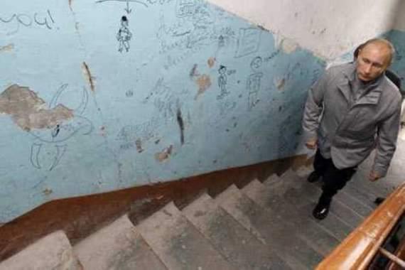 """Глава ВТБ рассказал об """"обречённом на скромную жизнь"""" Владимире Путине /Фото/"""