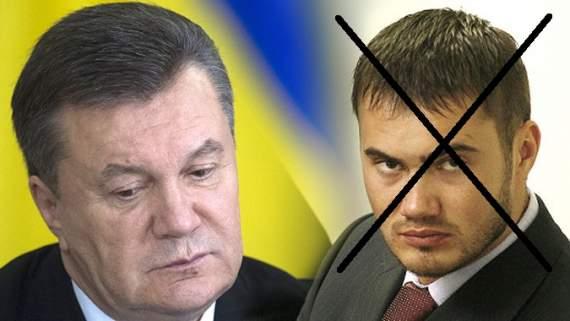 Россия Путина: кто и зачем убил сына Януковича?