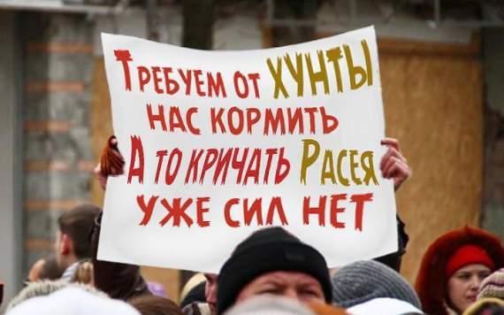 Зачатие Лугандона: выступление Ефремова и регионалов на террористическом шабаше (видео)