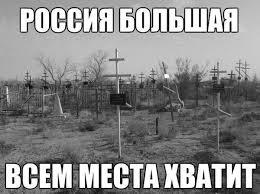 Под Москвой на пост полиции совершено вооруженное нападение: есть убитые и раненые