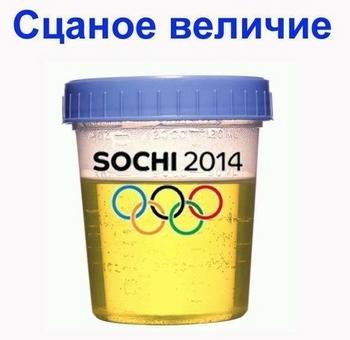 Сборная России отлучена от Паралимпиады