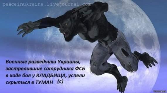 Новости Крымнаша. Выпуск #642 за 15.08.2016 «Смеркалось»