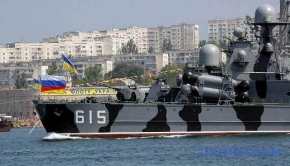 У берегов Латвии снова заметили три военных корабля РФ