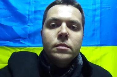 Сегодня даст пресс-конференцию Юрий Ильченко — украинец. сбежавший из крымского плена