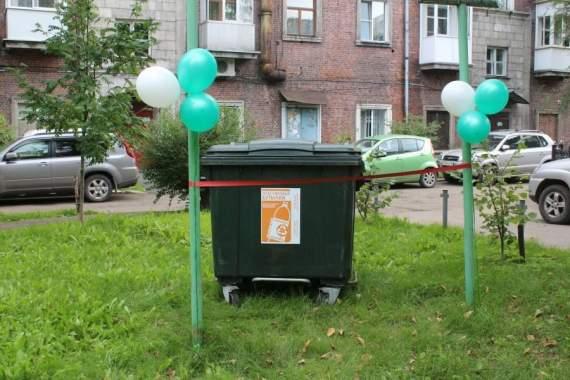 Будни Великой России: Новокузнецк прославился торжественным открытием мусорного бака