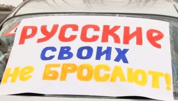 Москвичи бросили в горах раненого товарища, чтобы не опоздать на рейс