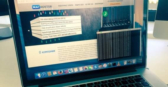 Представлен хостинг VPS в Европе с защитой от DDoS-атак