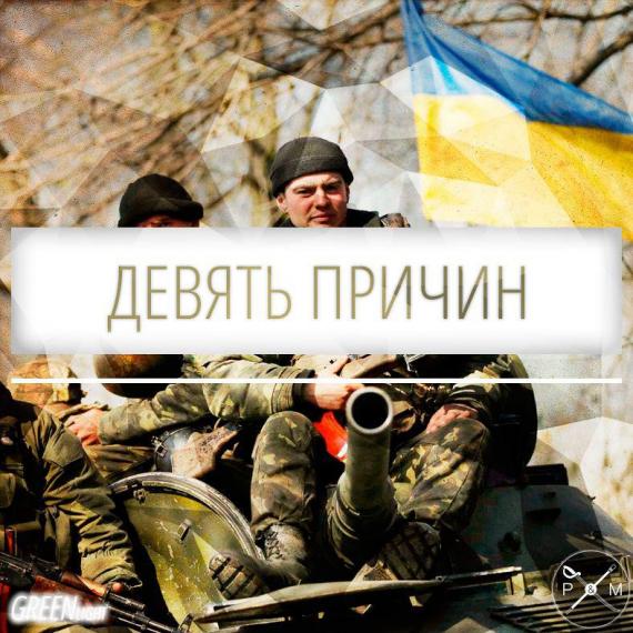 9 причин, по которым РФ не решится на полномасштабное вторжение