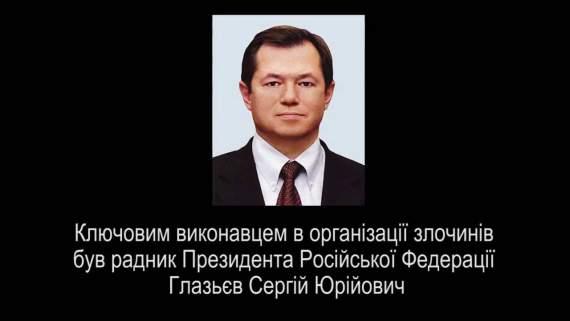 Глазьев и Затулин ответили на публикацию прослушки их разговоров о Крыме