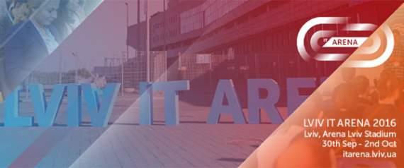 Lviv IT Arena 2016 станет общеевропейским мероприятием