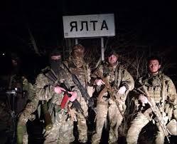 В сеть попали ужасающие кадры зверств украинской ДРГ в Крыму