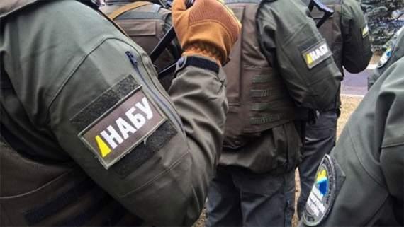 Спецназ НАБУ избил работников ГПУ (ВИДЕО)