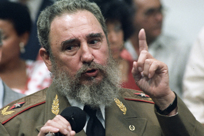 Кастро 90. Подводим итоги