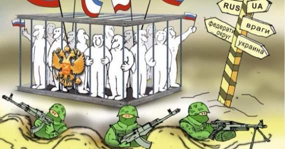 Крым на пороге терактов: