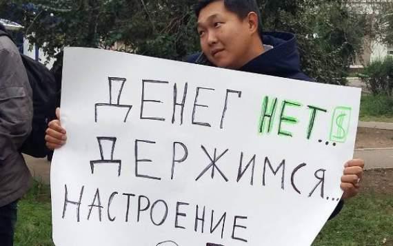 """""""Учитель в бизнесе"""" и """"денег нет"""": россияне начали тролить премьера Медведева"""