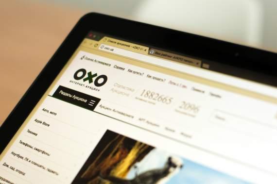 OXO: пользователям аукциона доступно около 2 миллионов активных лотов