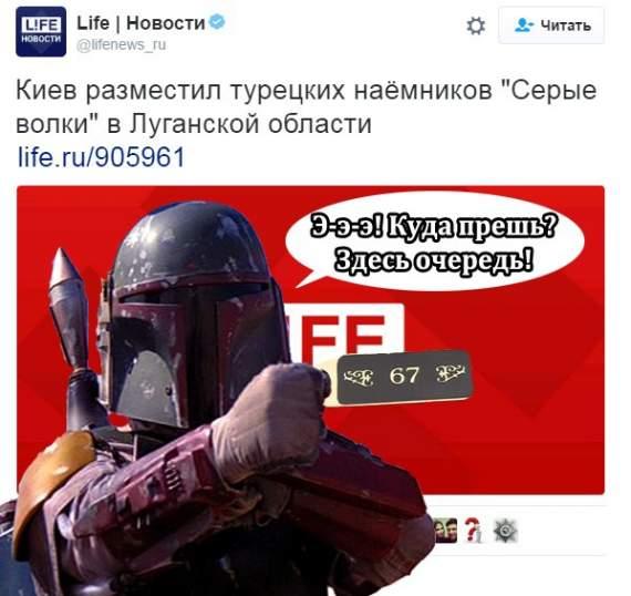 Новая мулька от руССоСМИ – хунта свозит на Донбасс турецких наёмников