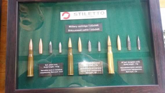 Stiletto Systems презентовали в Украине чудо-пули (фото)
