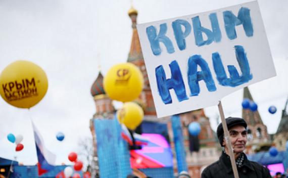 В Москве прошел всемирный съезд сепаратистов