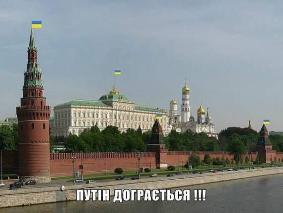 Вчера в центре Москвы развивался многометровый стяг Украины (видео)