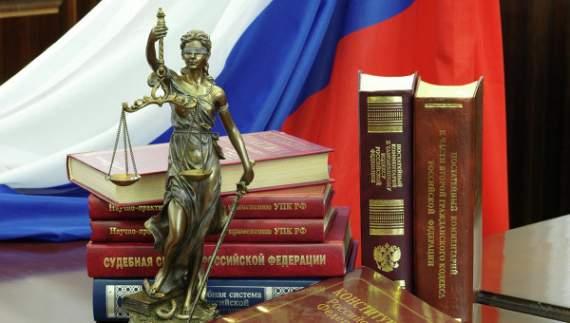 Очередной шок. Российское правосудие – самое гуманное в мире: матери, которая сожгла собственного ребенка дали два года