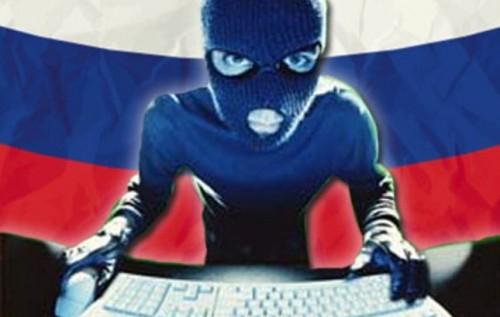 Германия обвинила РФ в хакерских атаках на членов своего правительства