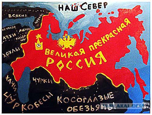 Описание русских и России элитой разных народов и времен (Антология, часть VII, Окончание)