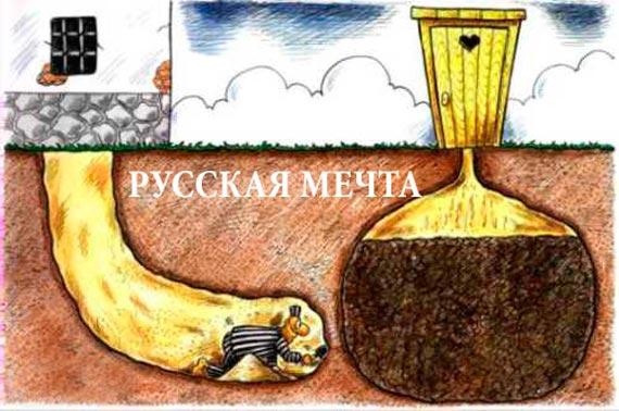 Самый точный комментарий о деградации русских