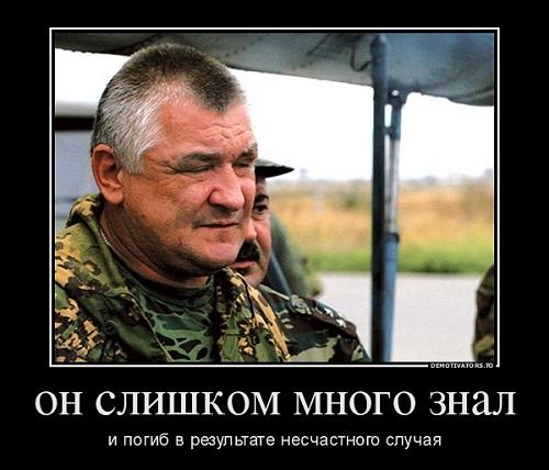 Бывший командир «Альфы» погиб в ДТП после столкновения с главой охраны Кадырова
