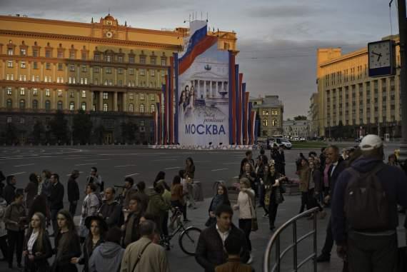 """В Москве на день города ряженые """"вертухаи"""" реконструировали """"Гулаг"""""""