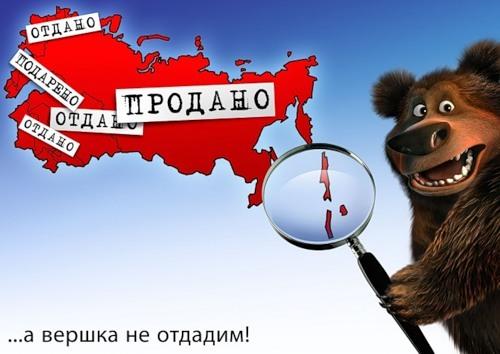 Путин назначил цену Курил