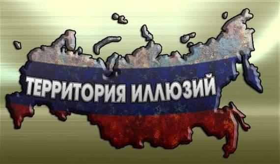 Россию выкинули с нефтяного рынка