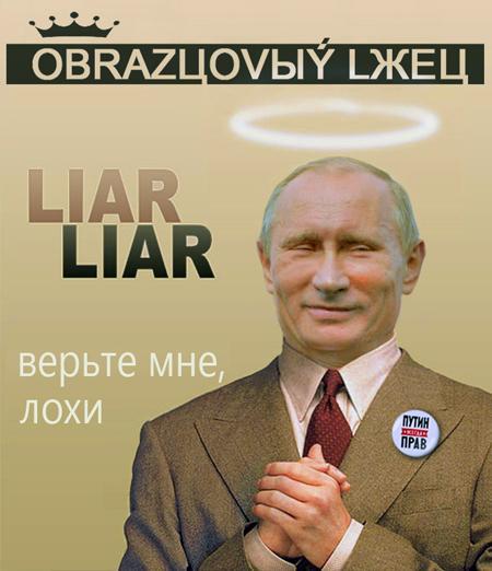 сколько свидетелей Кремль оставит в живых?