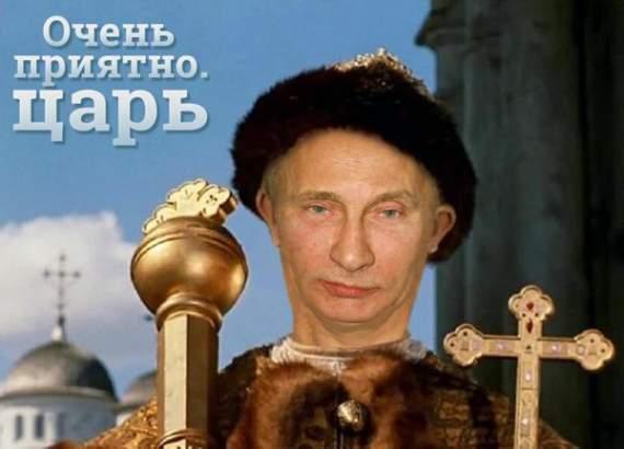 «Черный день Путина»: последствия доклада о гибели МН-17