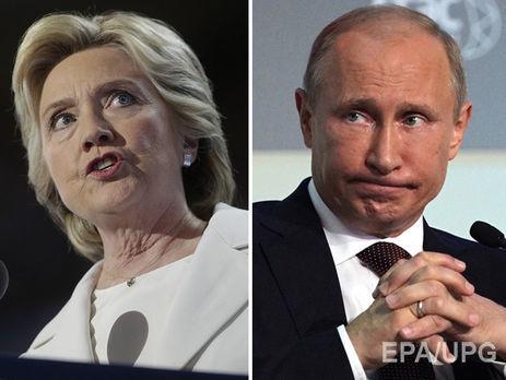 Экс-разведчик КГБ Швец: Если выяснится, что Кремль отравил Хиллари Клинтон, это, по сути, война между США и Россией