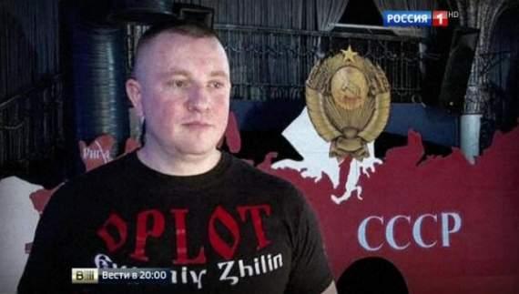"В ресторане на Рублёвке убили главаря ""Оплот"""