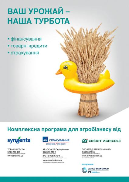 agroinsurance_A21