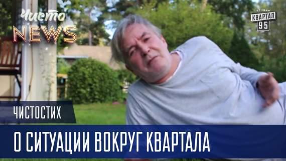 Андрей Орлов (Орлуша) и Михаил Ефремов отреагировали на скандал с Зеленским /Видео/