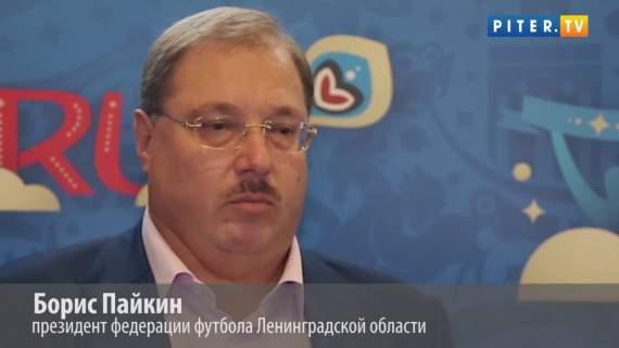 Борис Пайкин: 20 лет работы для области и во благо страны