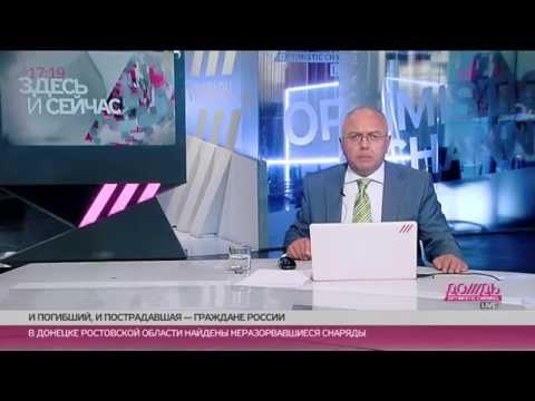 Директор ульяновского интерната уволена из-за истязаний умственно-отсталого ребенка утюгом /видео/