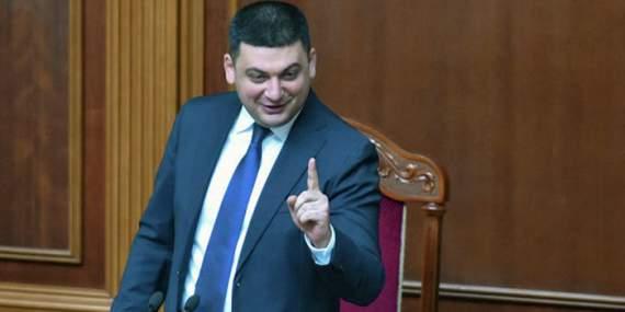 Вчителі України розкритикували Гройсмана за обіцянку підняти зарплати (ВІДЕО)