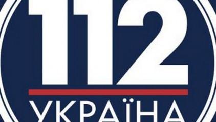 Нацсовет по ТВ запретил лучший информканал в Украине (112Украина). К Интеру претензий нет ;)