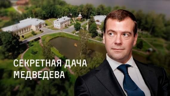 Медведев перещеголял даже Януковича (видео)