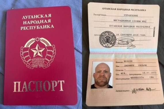 Американский боец MMA Джефф Монсон получил паспорт «ЛНР»