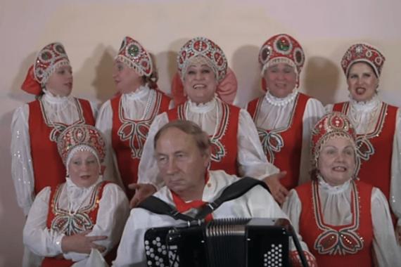 «Мы все хотим замуж за Путина»: бабушки исполнили хит о президенте России (ВИДЕО)