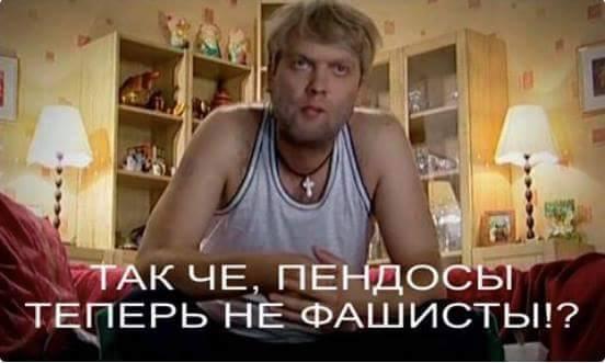 """Новости Крымнаша: """"Проверяйте свои подвалы. Крыса в бешенстве"""""""