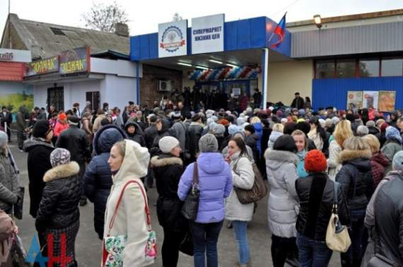 О ценах на продукты в Донецке, — блогер (фото)