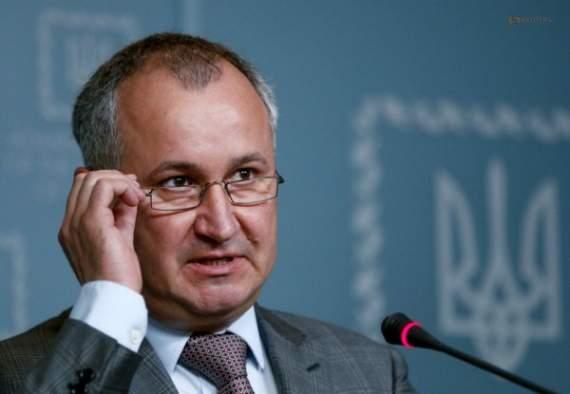 Более 1300 сотрудников СБУ предали присягу и перешли на сторону РФ, — Грицак