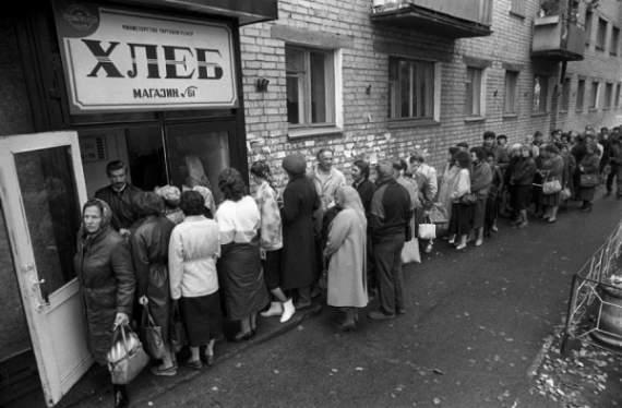 """""""Черный лебедь"""" близко: россияне, вы уже поменяли свои рубли на доллары? — Рабинович"""